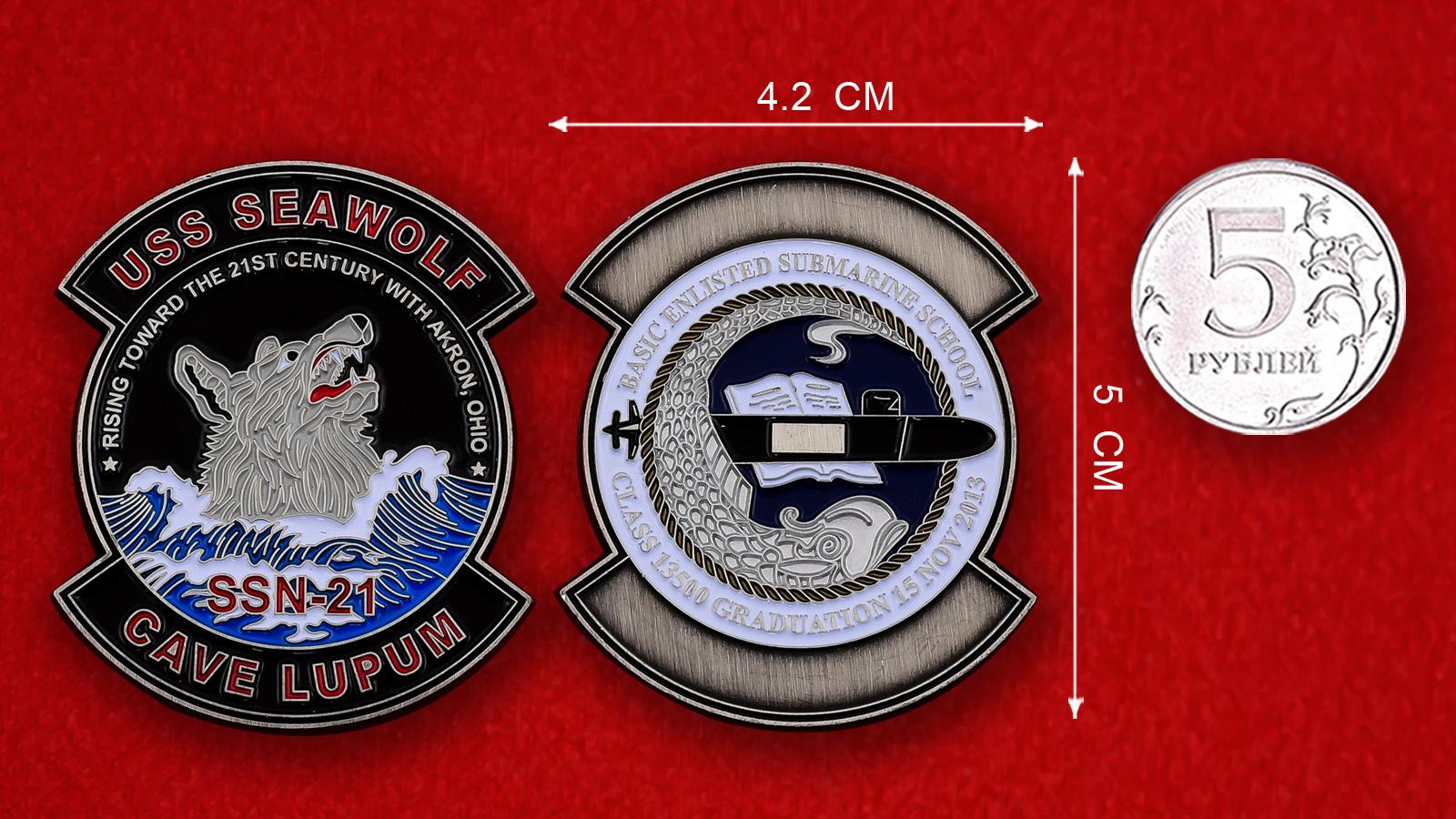 """Челлендж коин ВМС США """"Подводная лодка """"Seawolf"""" SSN-21"""""""