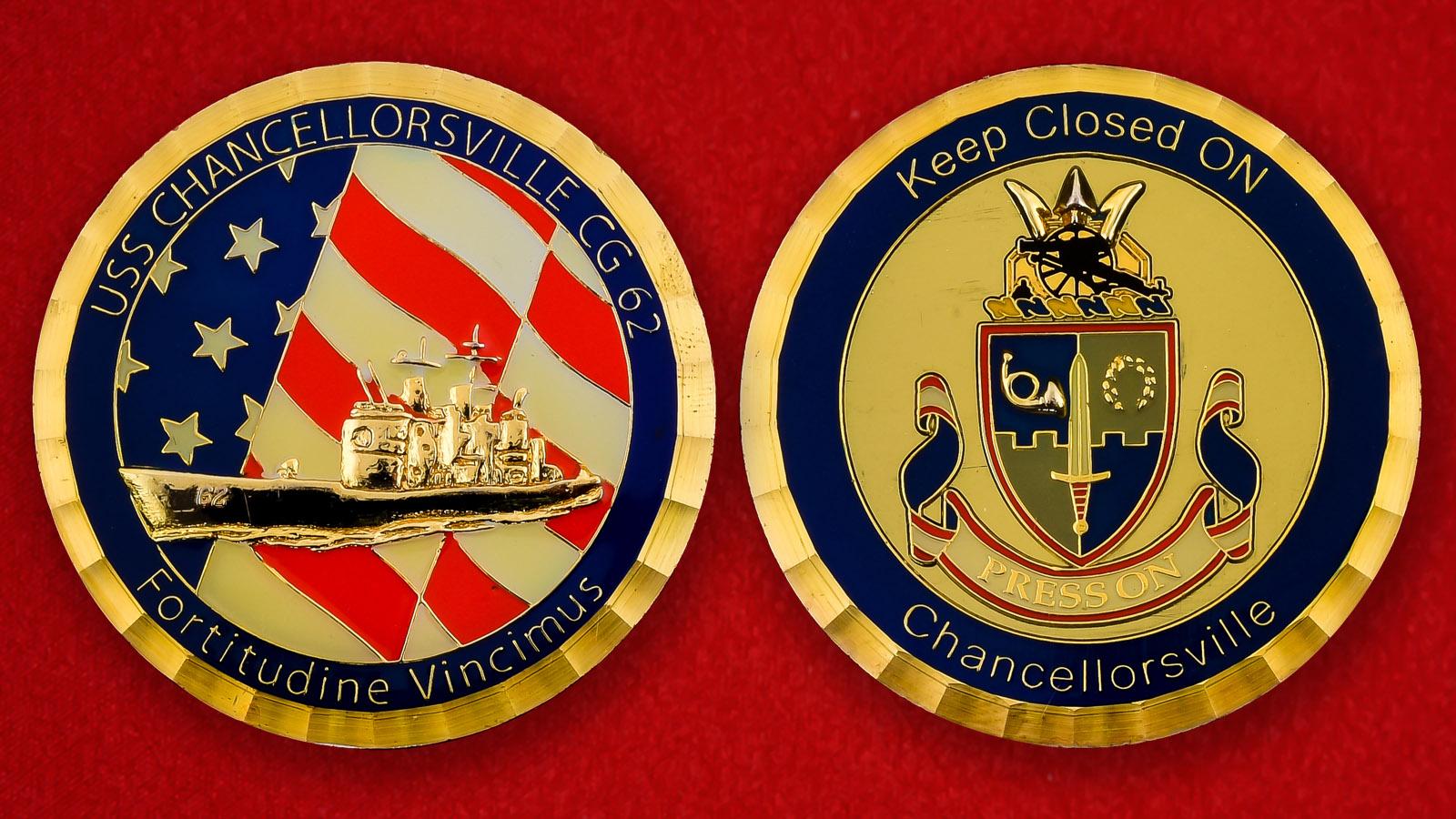 """Челлендж коин ВМС США """"Ракетный крейсер"""