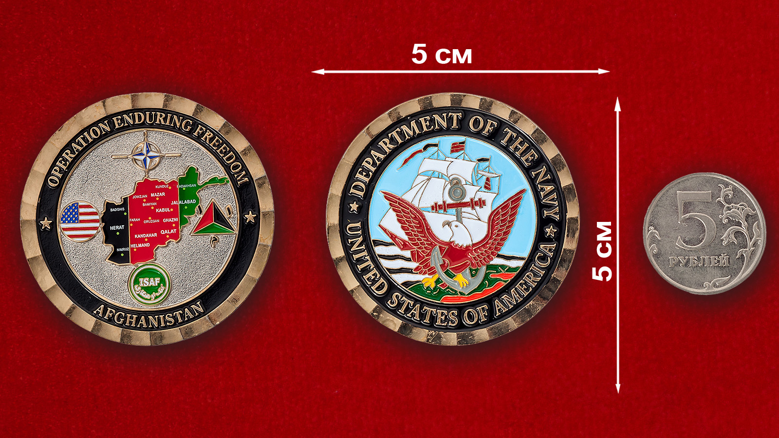 """Челлендж коин ВМС США """"Участникам боевых действий в Афганистане"""""""