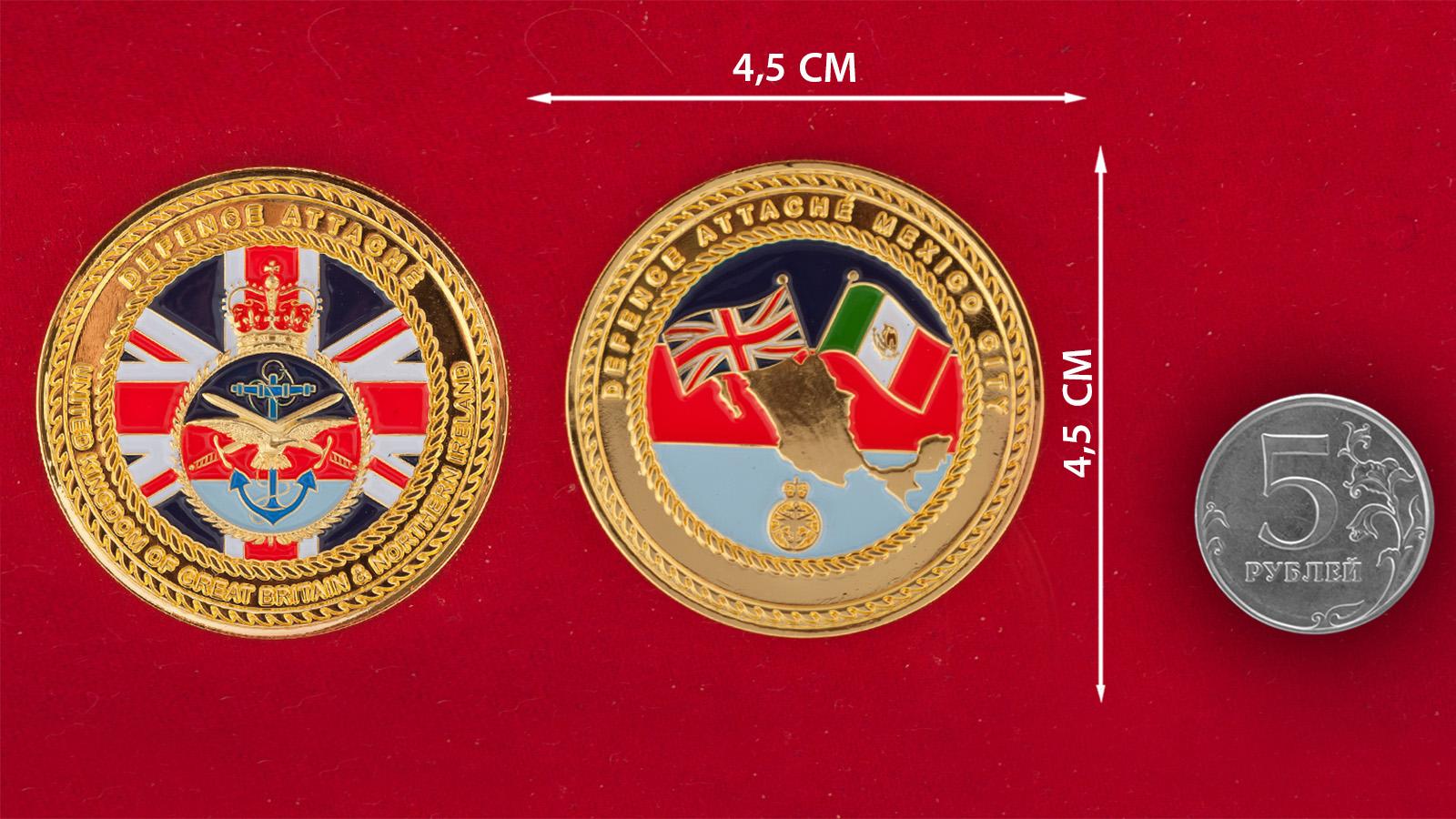 Челлендж коин военного атташе Великобритании в Мексике - сравнительный размер