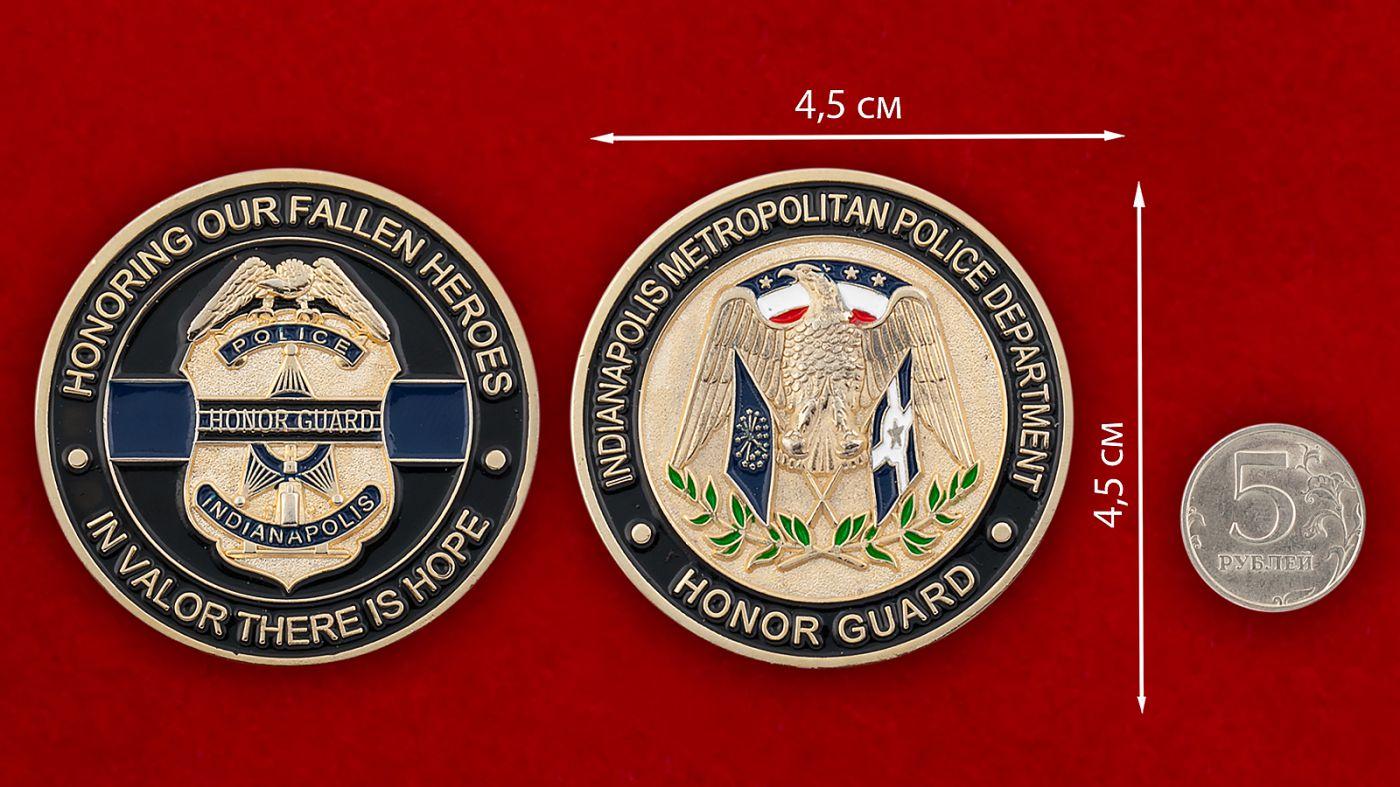 Челлендж коин военной полиции Нацгвардии США, Индианополис - сравнительный размер