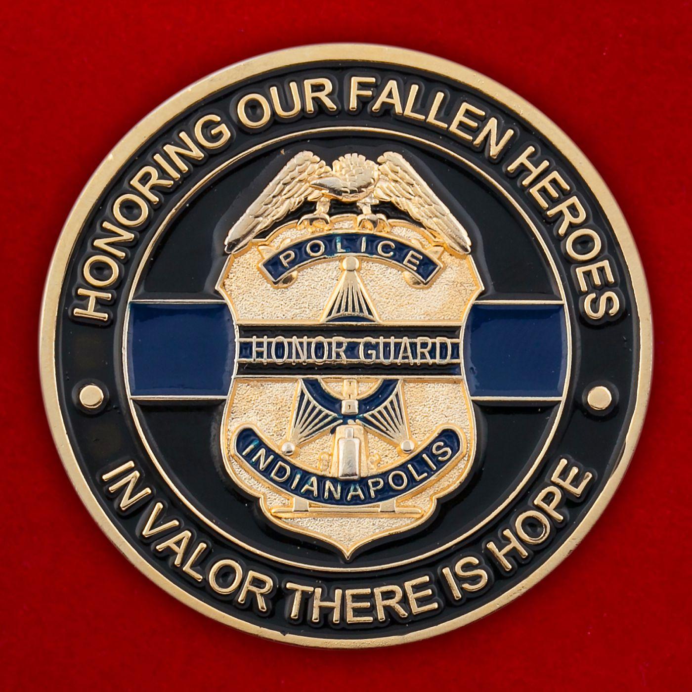 Челлендж коин военной полиции Нацгвардии США, Индианополис