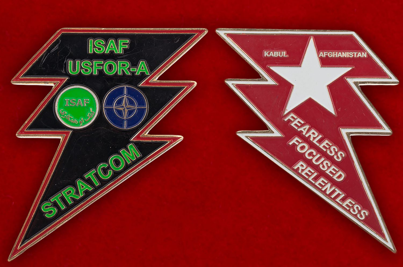 Челлендж коин Войскового контингента НАТО в Афганистане - аверс и реверс