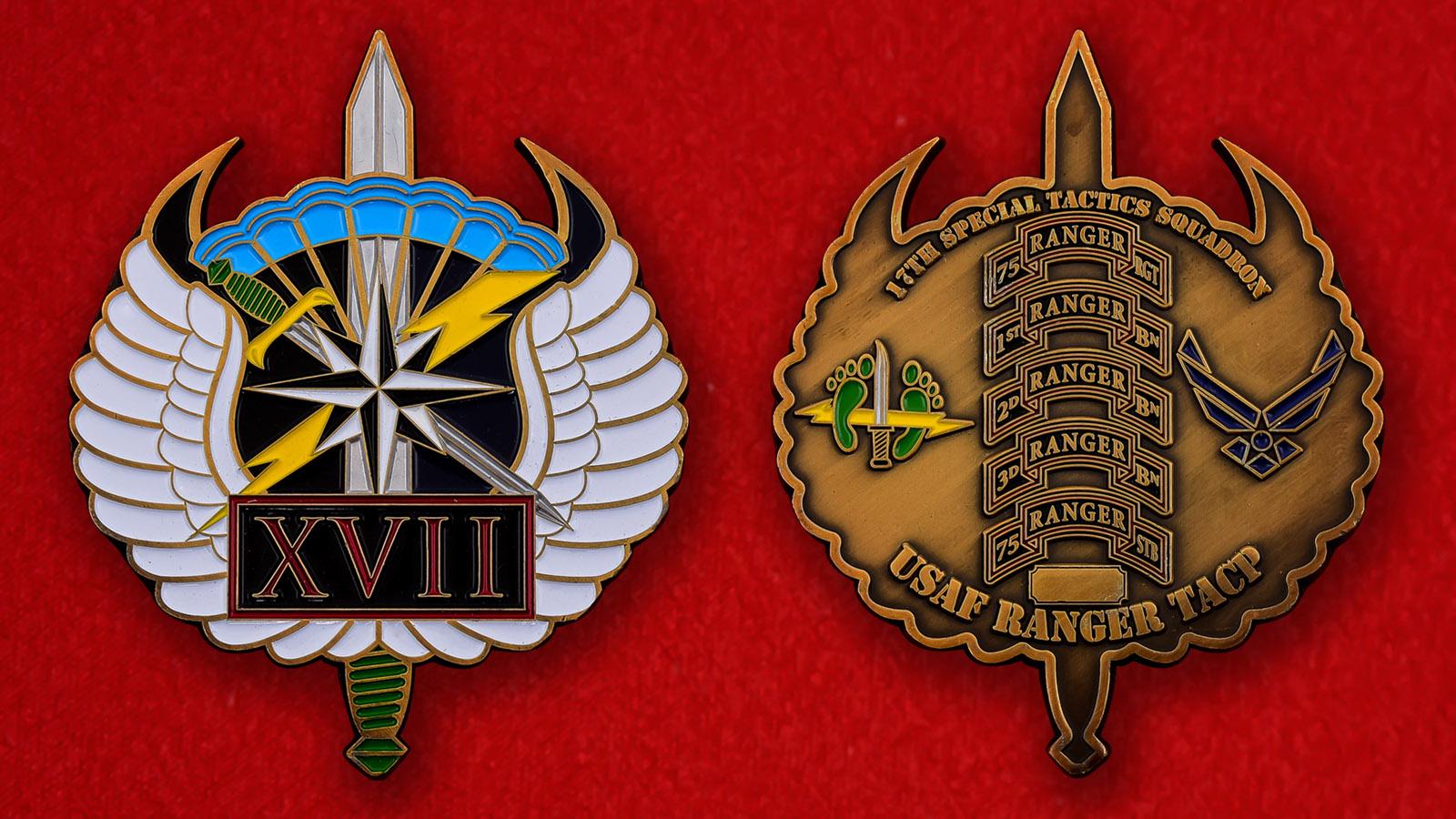 """Челлендж коин ВВС США """"17-я эскадрилья специального назначения"""""""