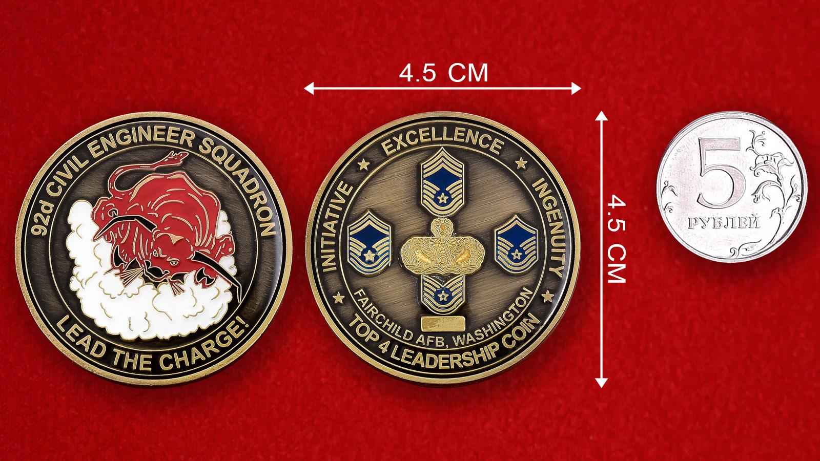 "Челлендж коин ВВС США ""92-е крыло дозаправки в воздухе"""
