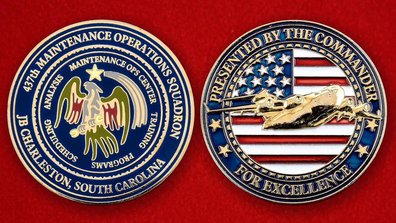 """Челлендж коин ВВС США """"Группе технического обслуживания от командира 437-й оперативной эскадрильи"""""""