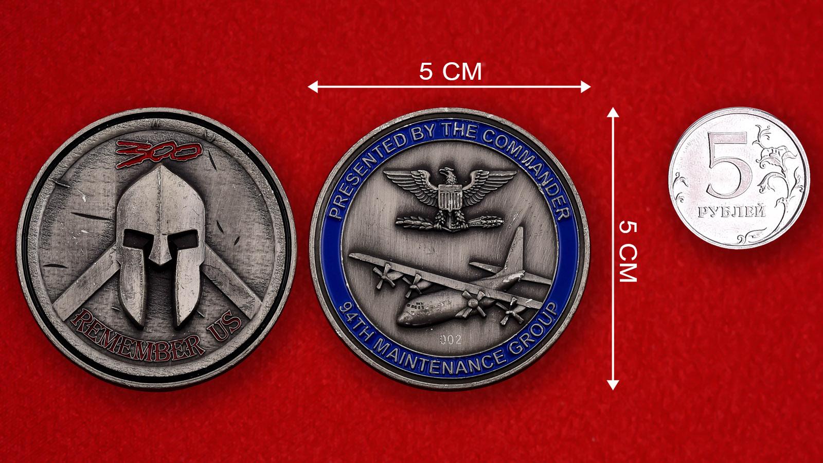 """Челлендж коин ВВС США """"Группе технического обслуживания от командира 94-го транспортного крыла"""""""