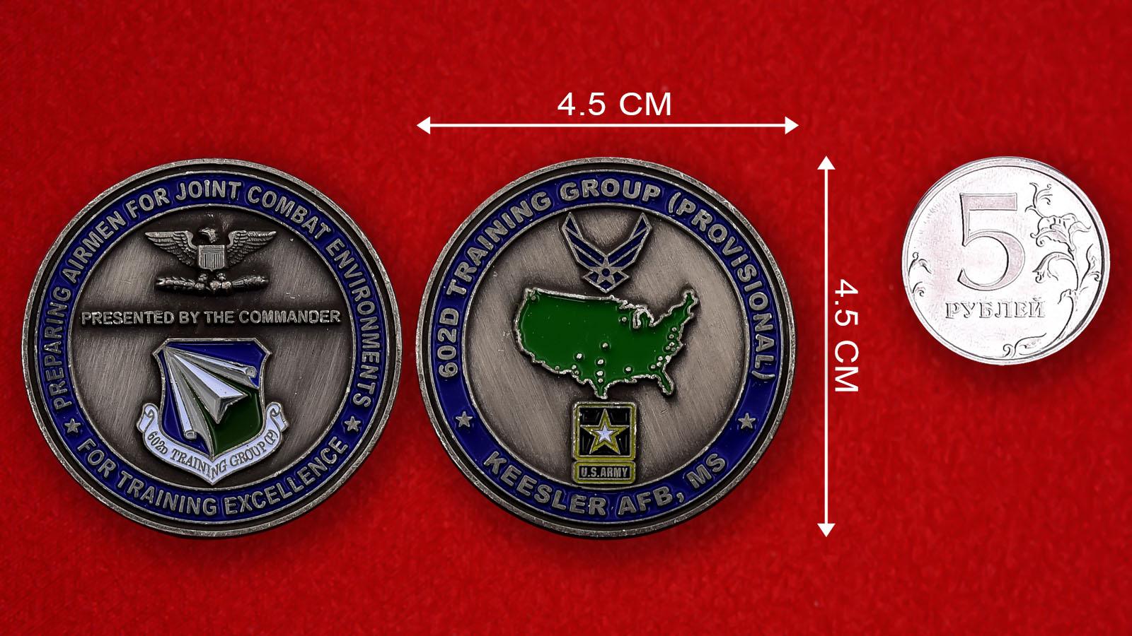 """Челлендж коин ВВС США """"От командира 602-й учебной группы авиабазы Кислер"""""""