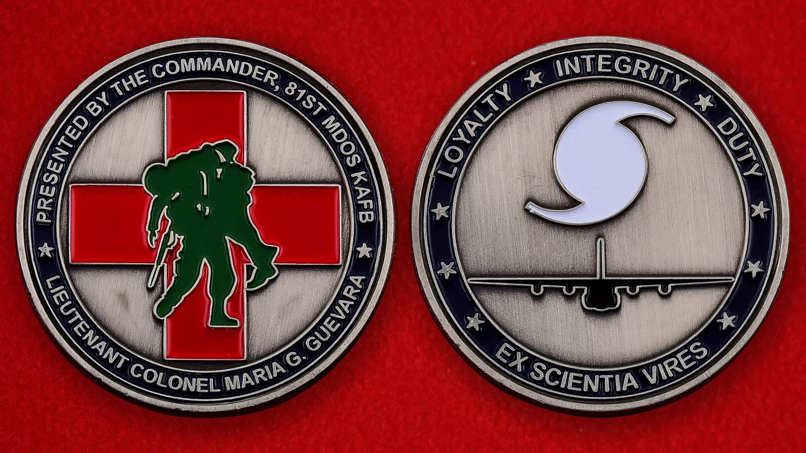 """Челлендж коин ВВС США """"От командира 81-ой Оперативной медицинской эскадрильи подполковника Марии Г. Гевары"""""""