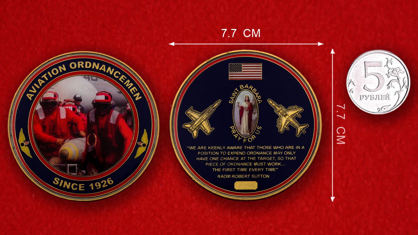 """Челлендж коин ВВС США """"Служба авиационного вооружения"""""""