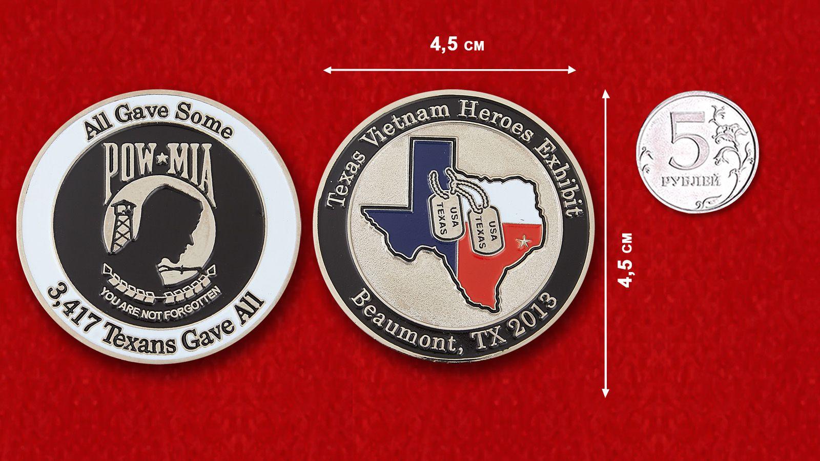 """Челлендж коин """"Выставка героев Вьетнама в Бомонте, Техас"""" - оборотная сторона"""
