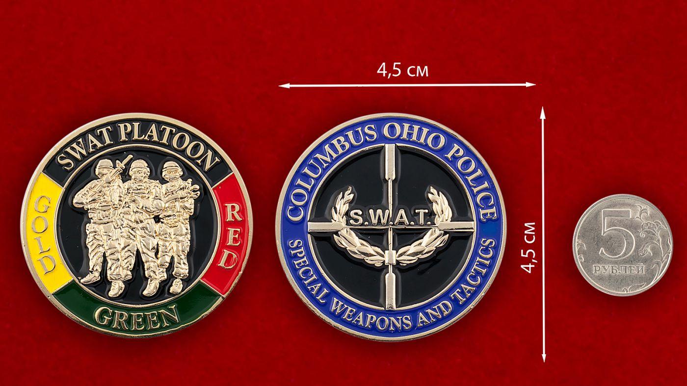 """Челлендж коин """"Взвод Спецназа полиции Колумбуса, штат Огайо"""" - сравнительный размер"""
