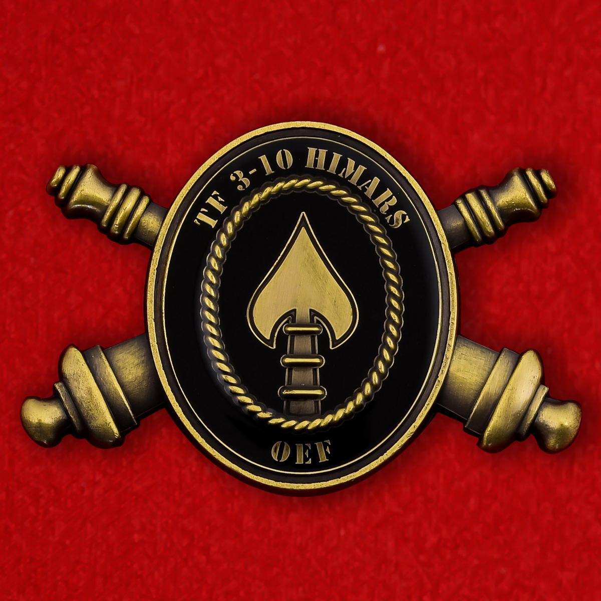 """Челлендж коин """"За Операцию Несокрушимая свобода"""" Оперативной группе 1-го батальона 121-го полка Полевой (реактивной) артиллерии Национальной гвардии США"""