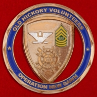 """Челлендж коин """"За операцию Новая заря"""" 230-й бригады тылового обеспечения ВС США"""