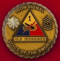 """Челлендж коин """"За отличие"""" 1-й танковой дивизии Армии США"""