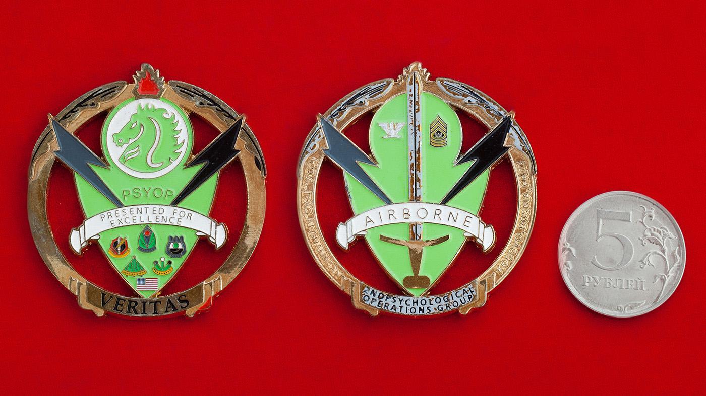 """Челлендж коин """"За отличие"""" 2-й воздушно-десантной группы операций психологической войны Армии США"""