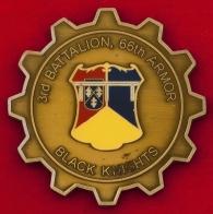 """Челлендж коин """"За отличие"""" 3-го батальона 66-го танкового полка Армии США"""