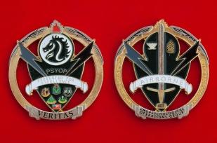 """Челлендж коин """"За отличие"""" 407-го батальона 2-й воздушно-десантной группы операций психологической войны Армии США"""