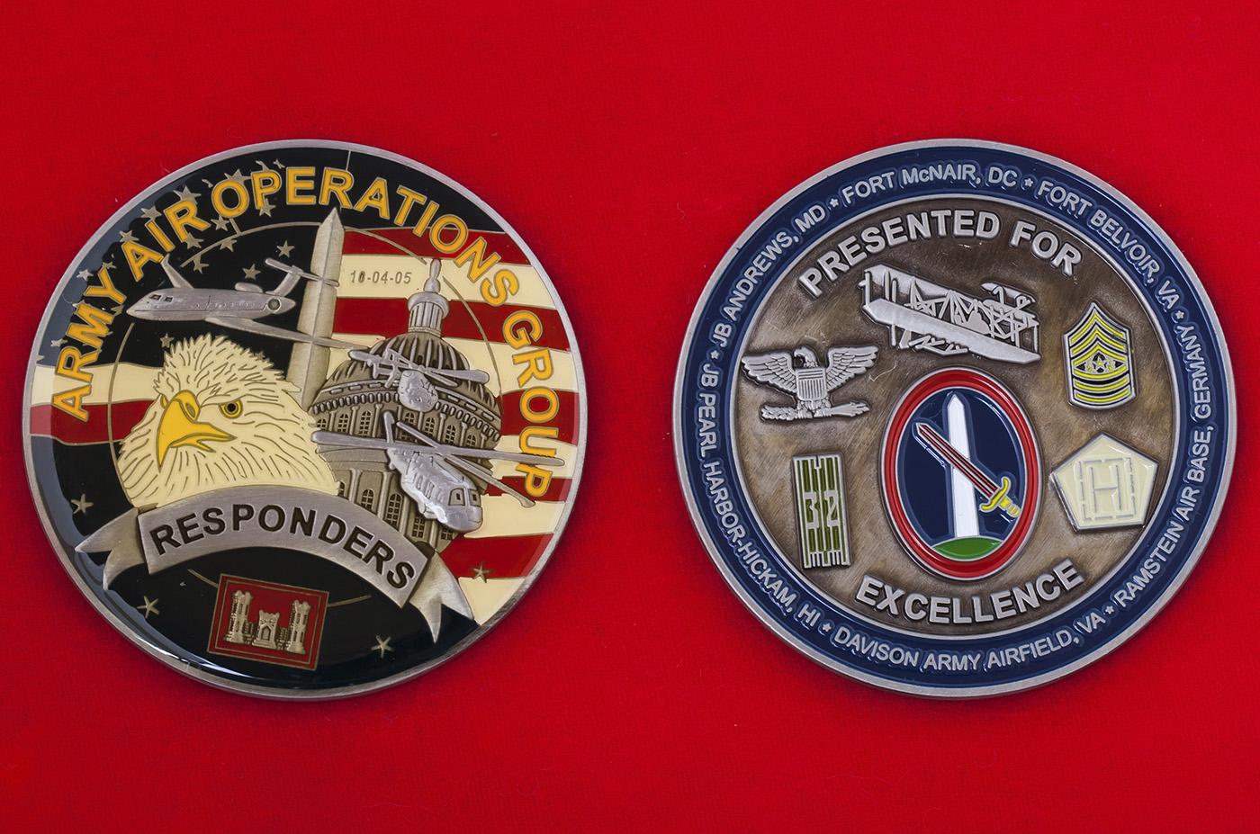 """Челлендж коин """"За отличие"""" Оперативной группы армейской авиации США"""