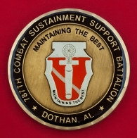 """Челлендж коин """"За отличие"""" от командования 787-го батальона материально-технического обеспечения Армии США"""