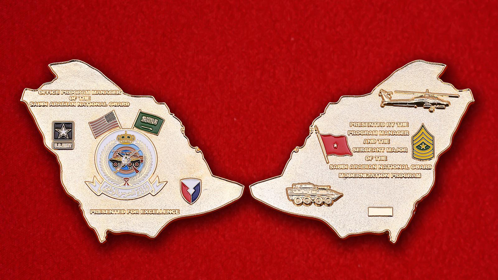 """Челлендж коин """"За отличную службу"""" от руководителя программы модернизации Национальной Гвардии Саудовской Аравии"""