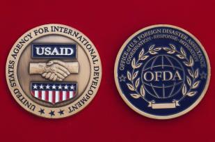 Челлендж коин Отдела по оказанию гуманитарной помощи при чрезвычайных ситуациях за рубежом Агентства США по международному развитию