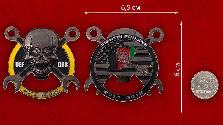 """Челленлж коин-открывашка """"4-й Экспедиционной авиаремонтной группе за операцию Несокрушимая свобода"""" - сравнительный размер"""