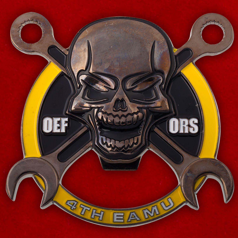 """Челленлж коин-открывашка """"4-й Экспедиционной авиаремонтной группе за операцию Несокрушимая свобода"""""""