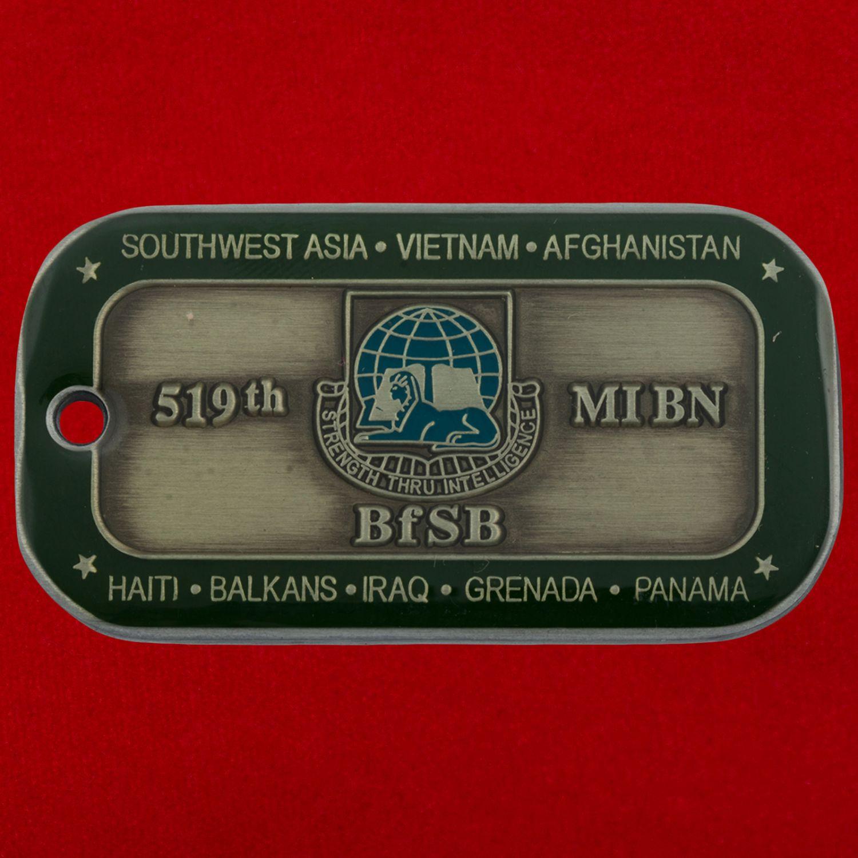 Челлендж коин 519-го Экспедиционного батальона Военной разведки Армии США