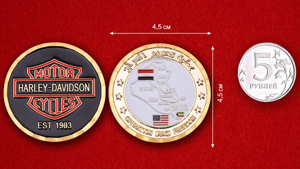 """Челленж коин """"Харлей Дэвидсон в поддержку операции Иракская свобода"""" - сравнительный размер"""
