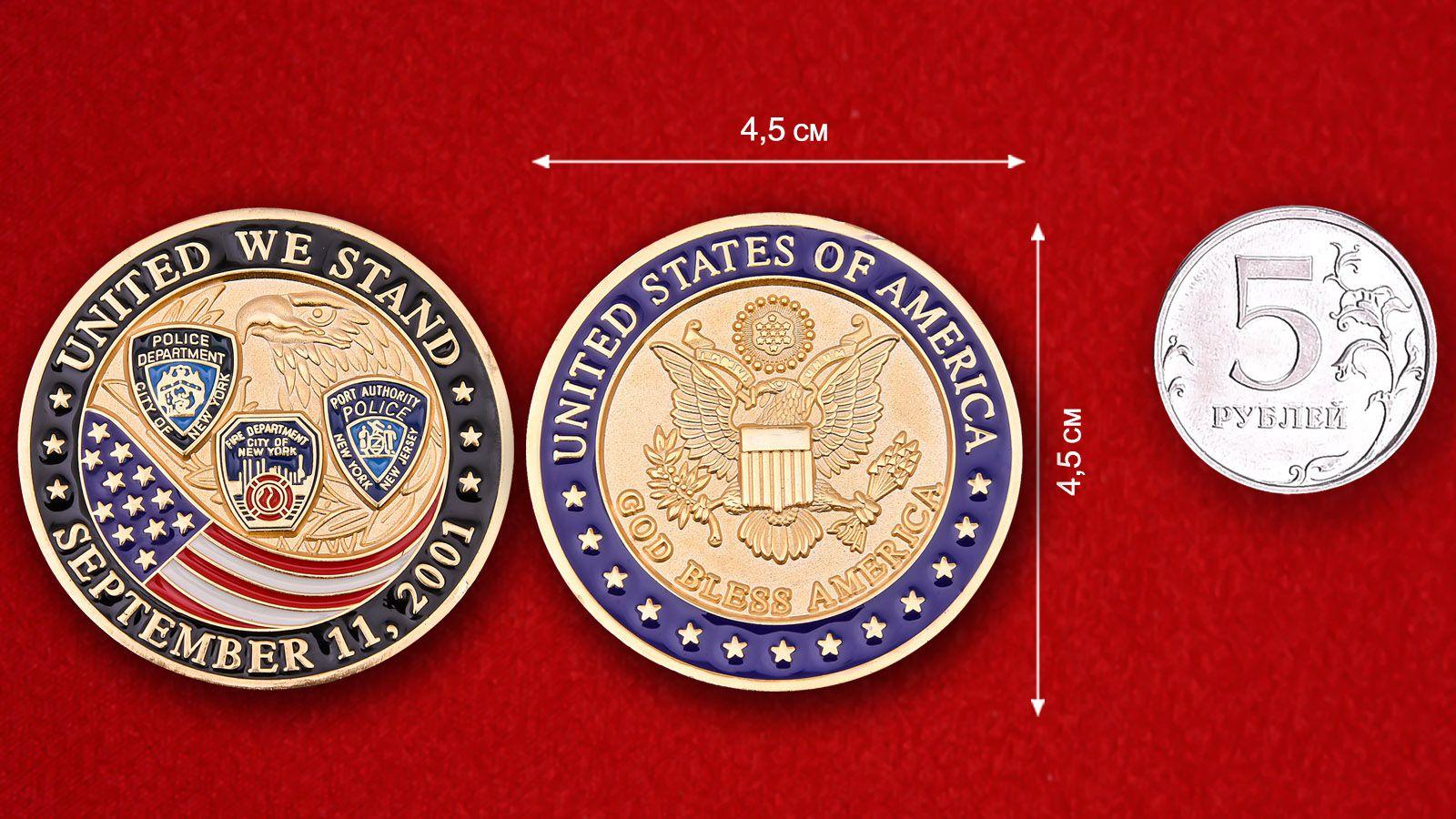 """Челленж коин """"Полицейским и пожарным Нью-Йорка, устранявшим последствия терактов 11 сентября 2001 года"""" - сравнительный размер"""