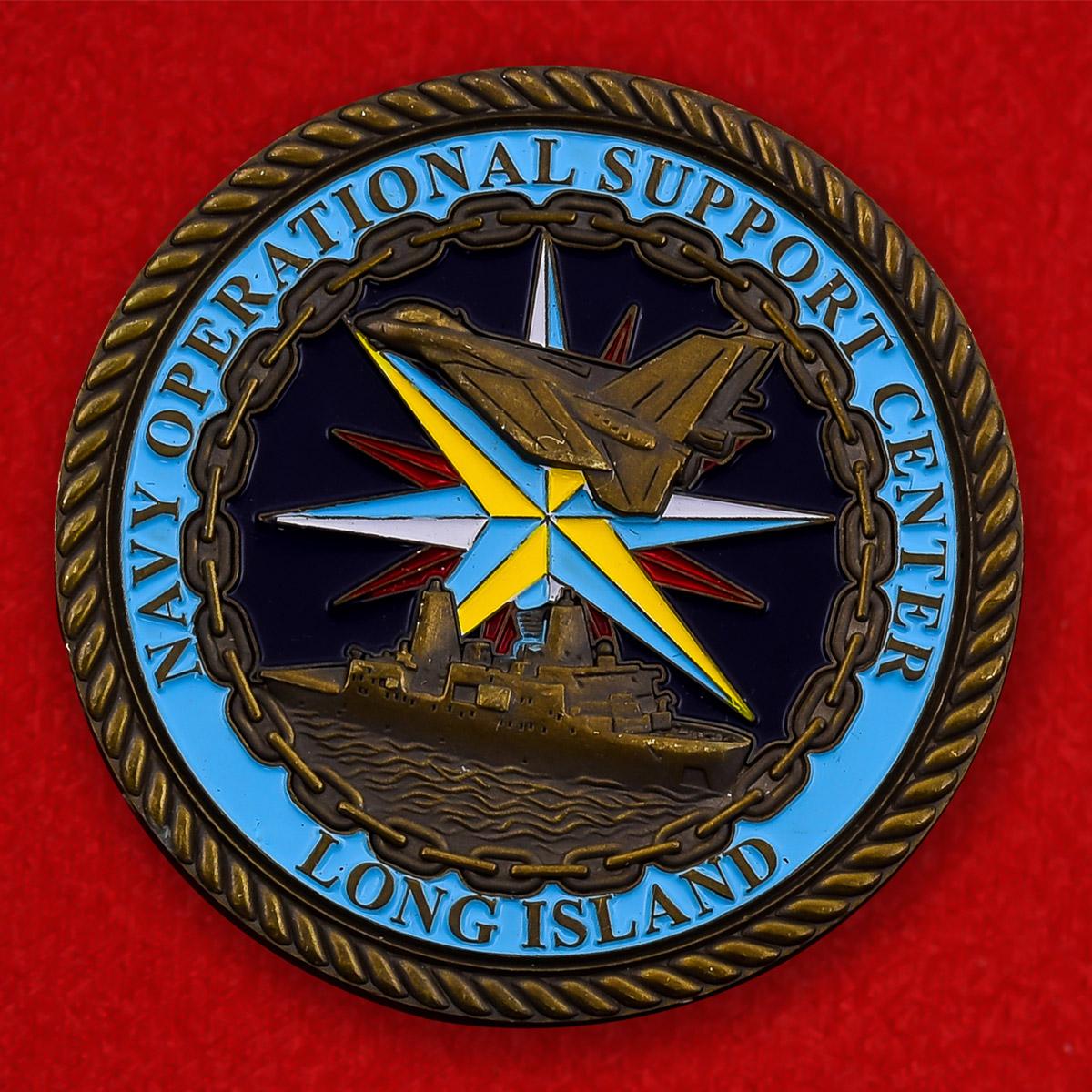 """Челленжд коин """"От командира Центра обеспечения ВМС США, Лонг-Айленд, Нью-Йорк"""""""