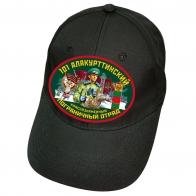 Чёрная бейсболка 101 Алакурттинский пограничный отряд