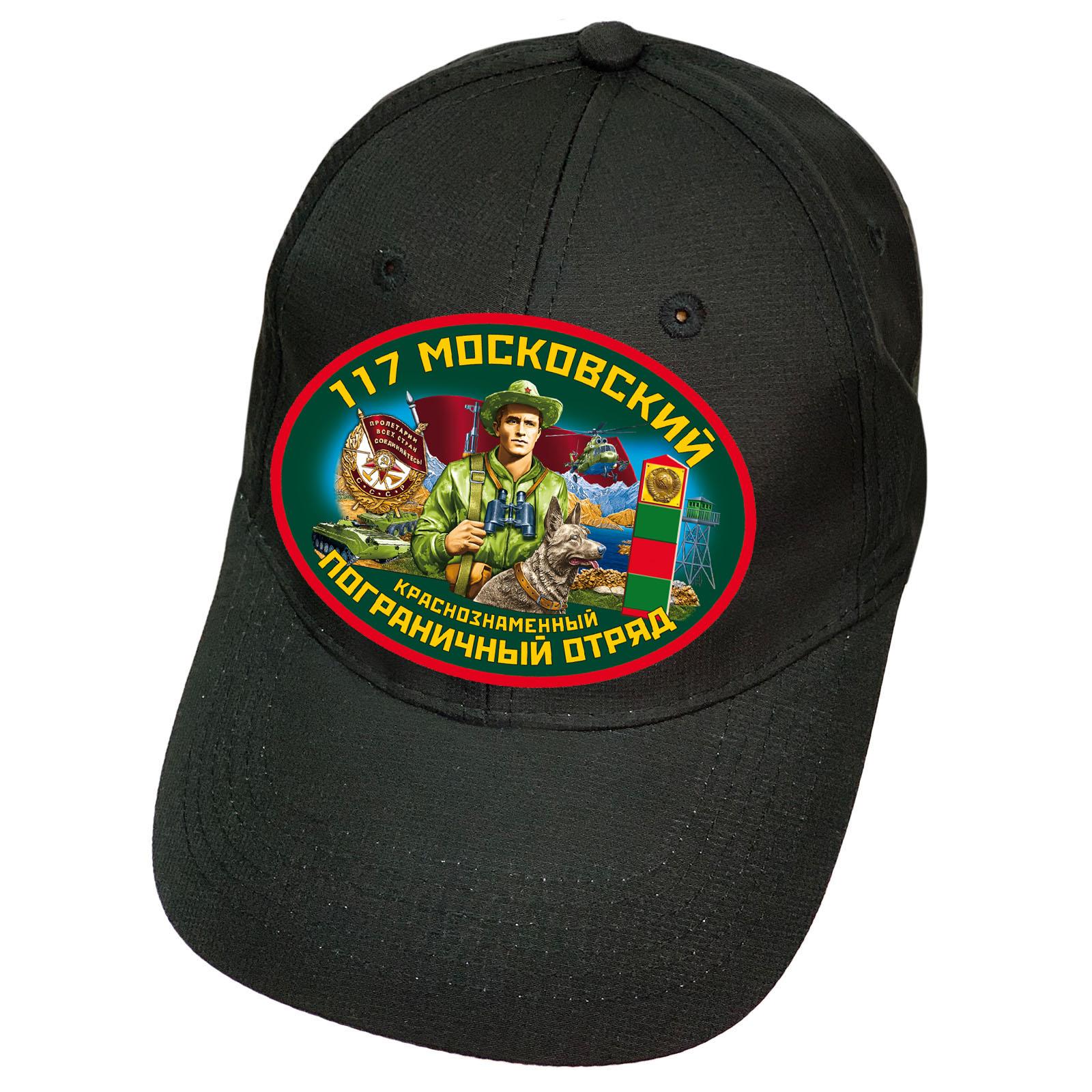Чёрная бейсболка 117 Московский пограничный отряд