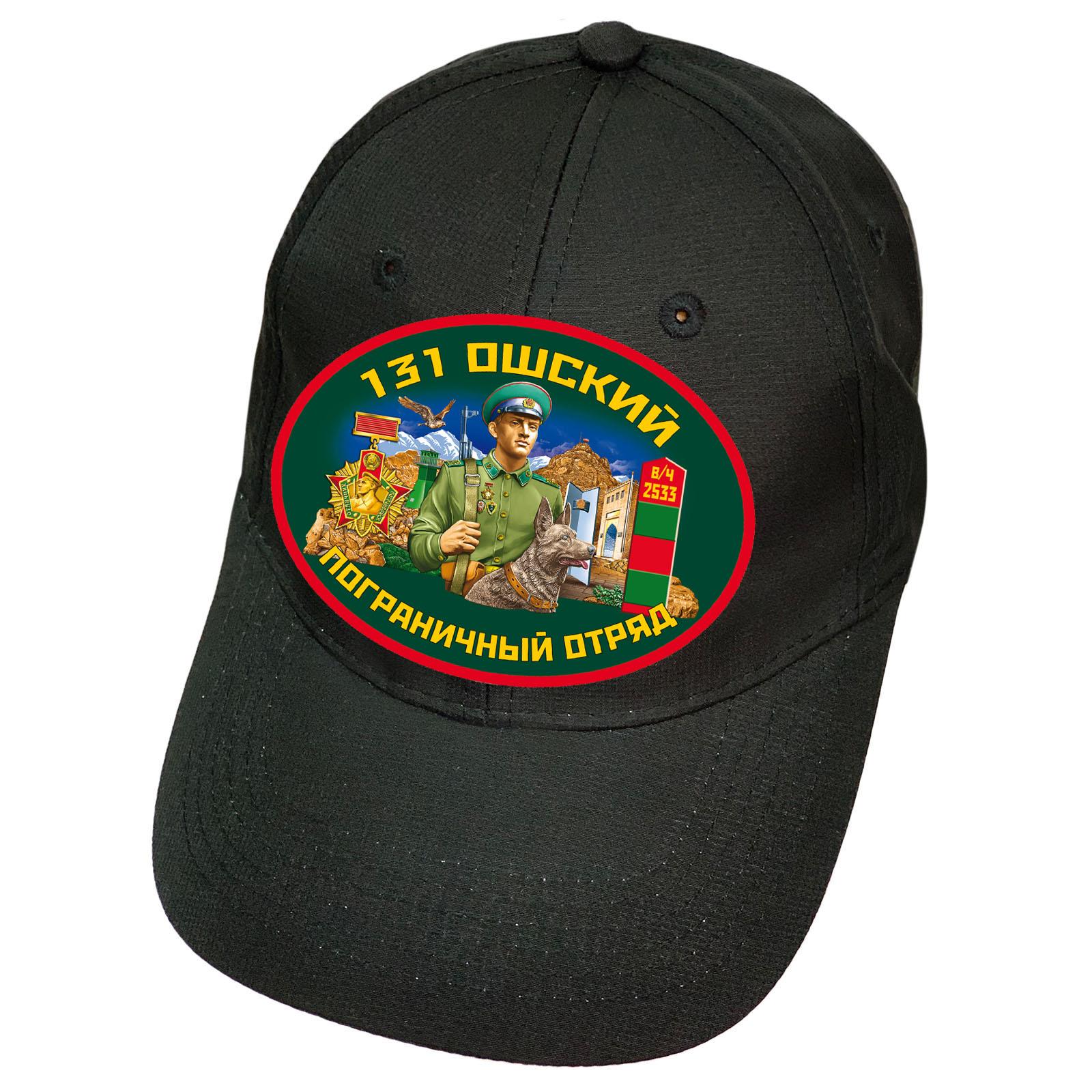 Чёрная бейсболка 131 Ошский пограничный отряд