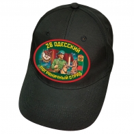 """Черная бейсболка """"26 Одесский ПОГО"""""""