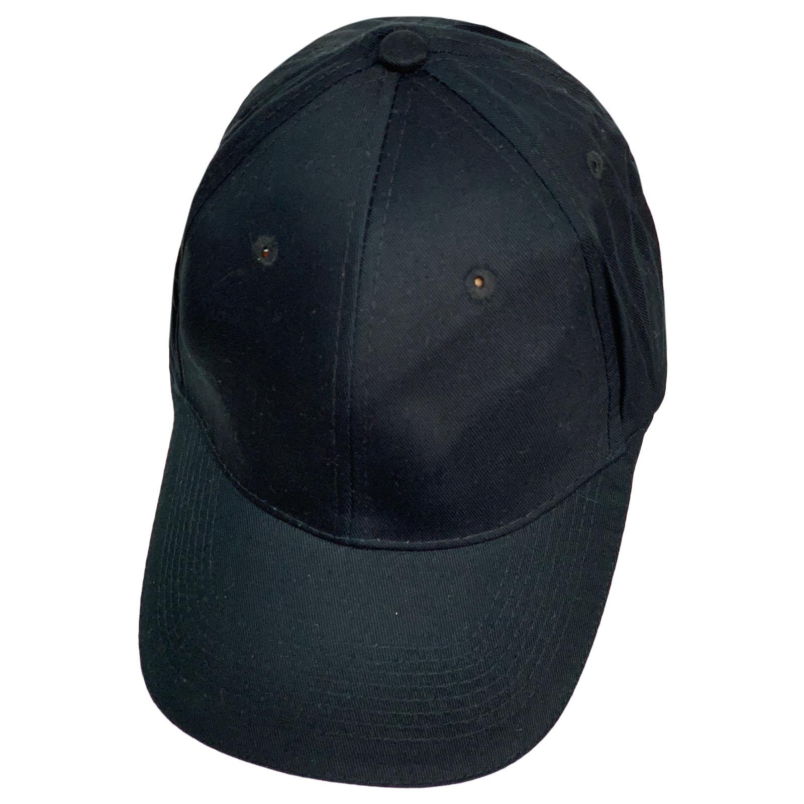 Черная бейсболка - купить в интернет-магазине