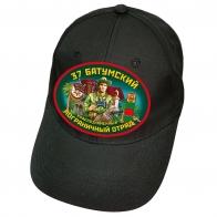 Чёрная бейсболка 37 Батумский пограничный отряд