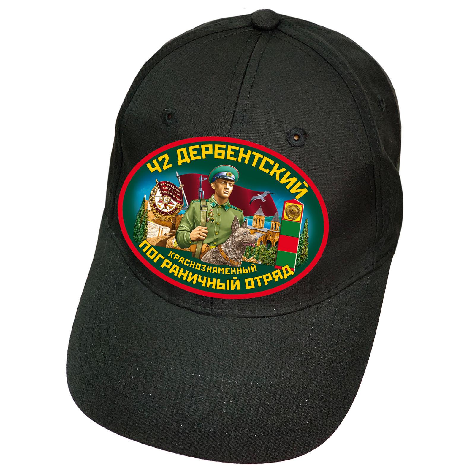 Чёрная бейсболка 42 Дербентский пограничный отряд