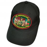 """Черная бейсболка """"46 Каахкинский ПОГО"""""""