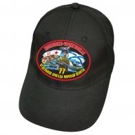 Чёрная бейсболка 77 отдельной бригады морской пехоты