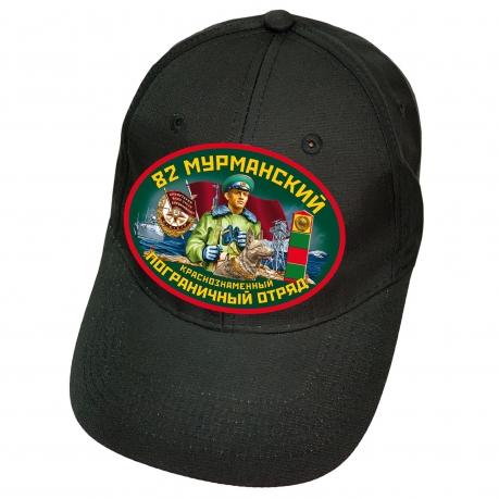 Чёрная бейсболка 82 Мурманский пограничный отряд