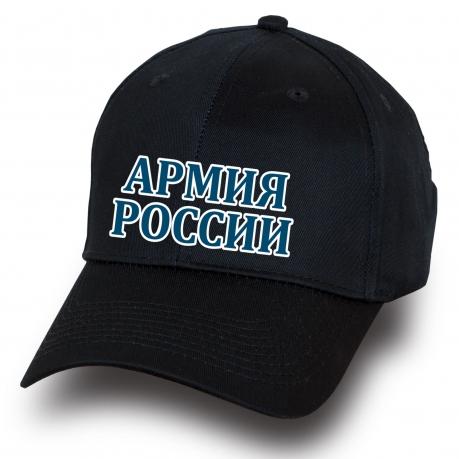 """Черная бейсболка """"Армия России"""""""