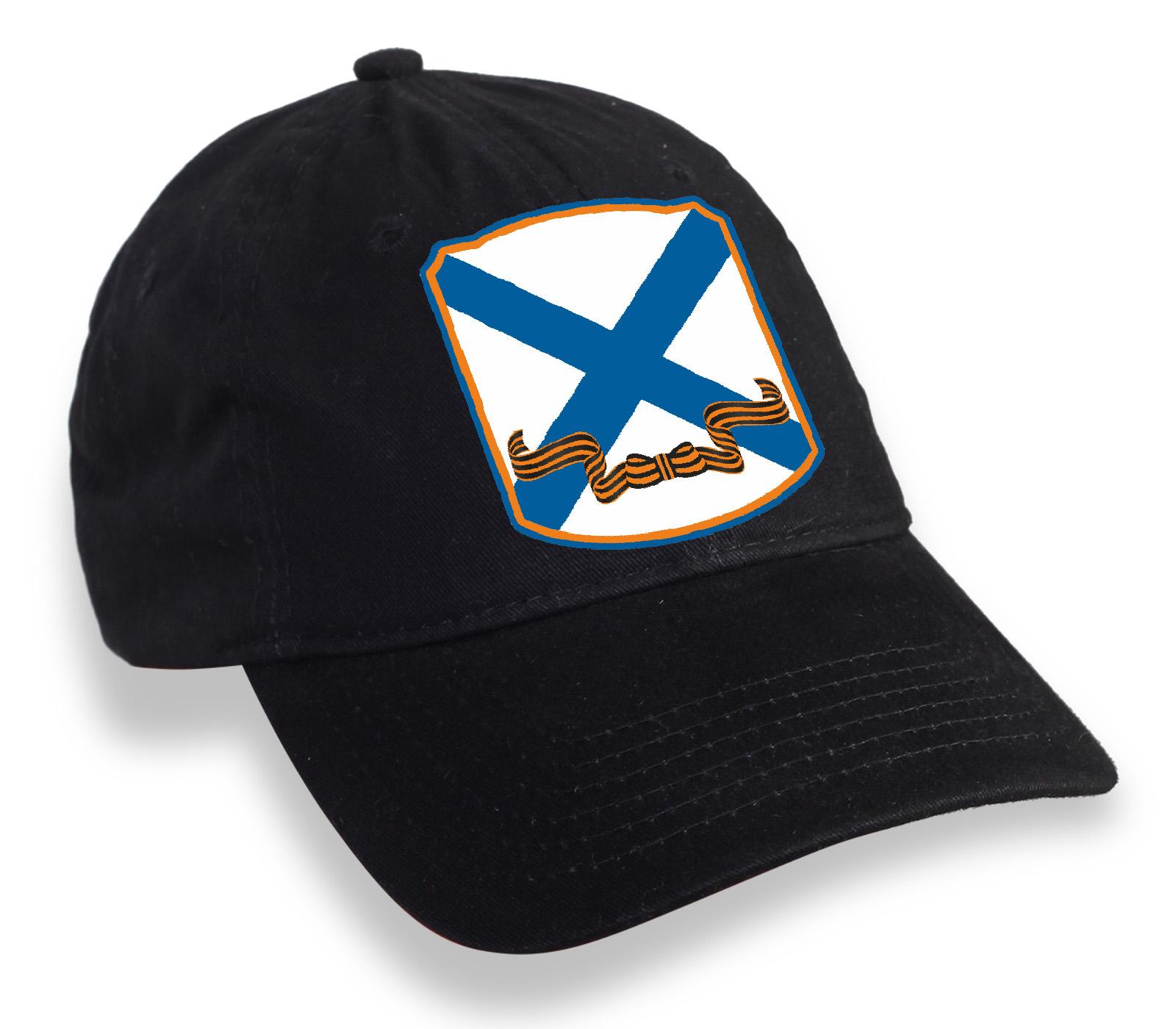 Чёрная бейсболка Гвардейский Андреевский флаг