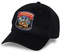 Черная бейсболка с логотипом Военной разведки. Отменный головной убор безупречного качества