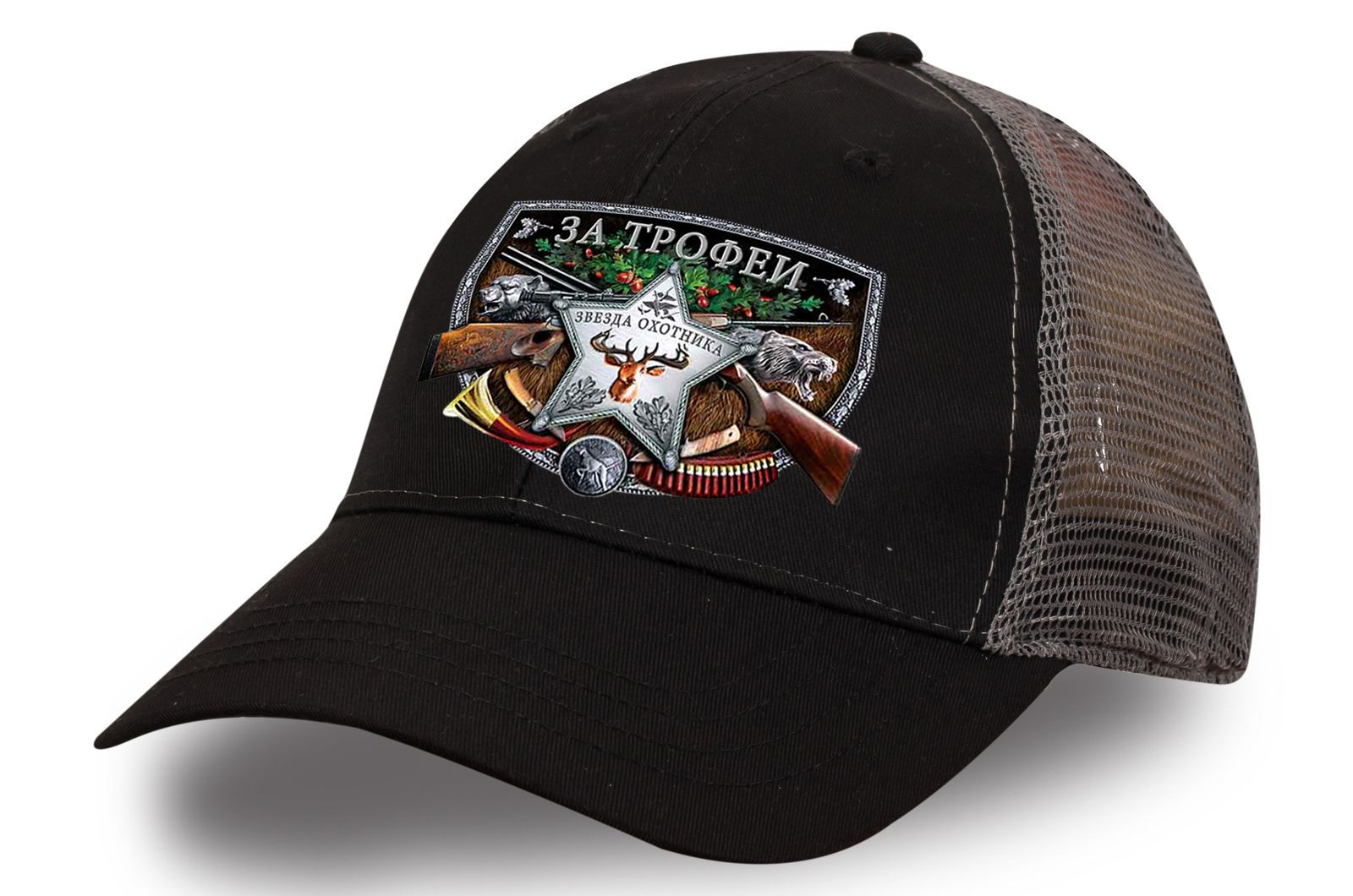 Черная бейсболка с охотничьей символикой - купить по выгодной цене