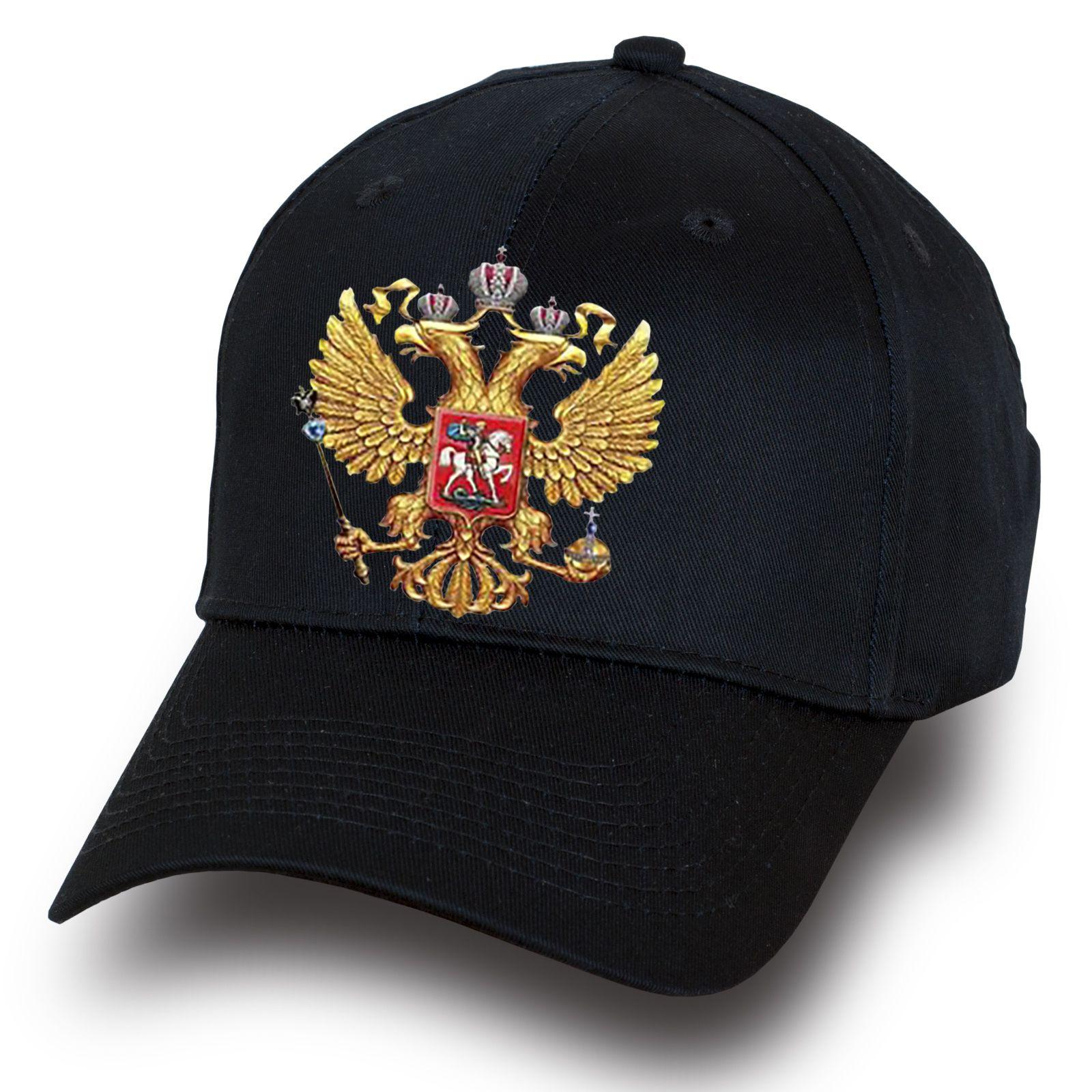Черная бейсболка с российским гербом - купить по низкой цене