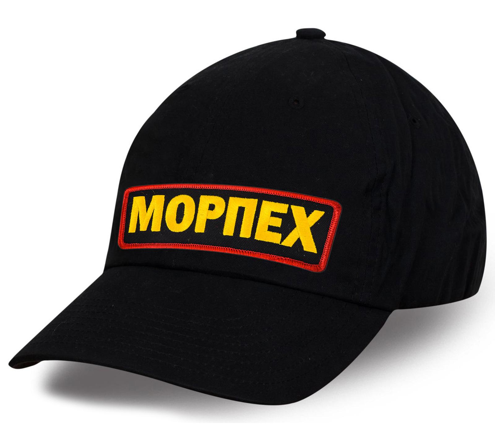 """Черная бейсболка с вышивкой """"Морпех"""""""