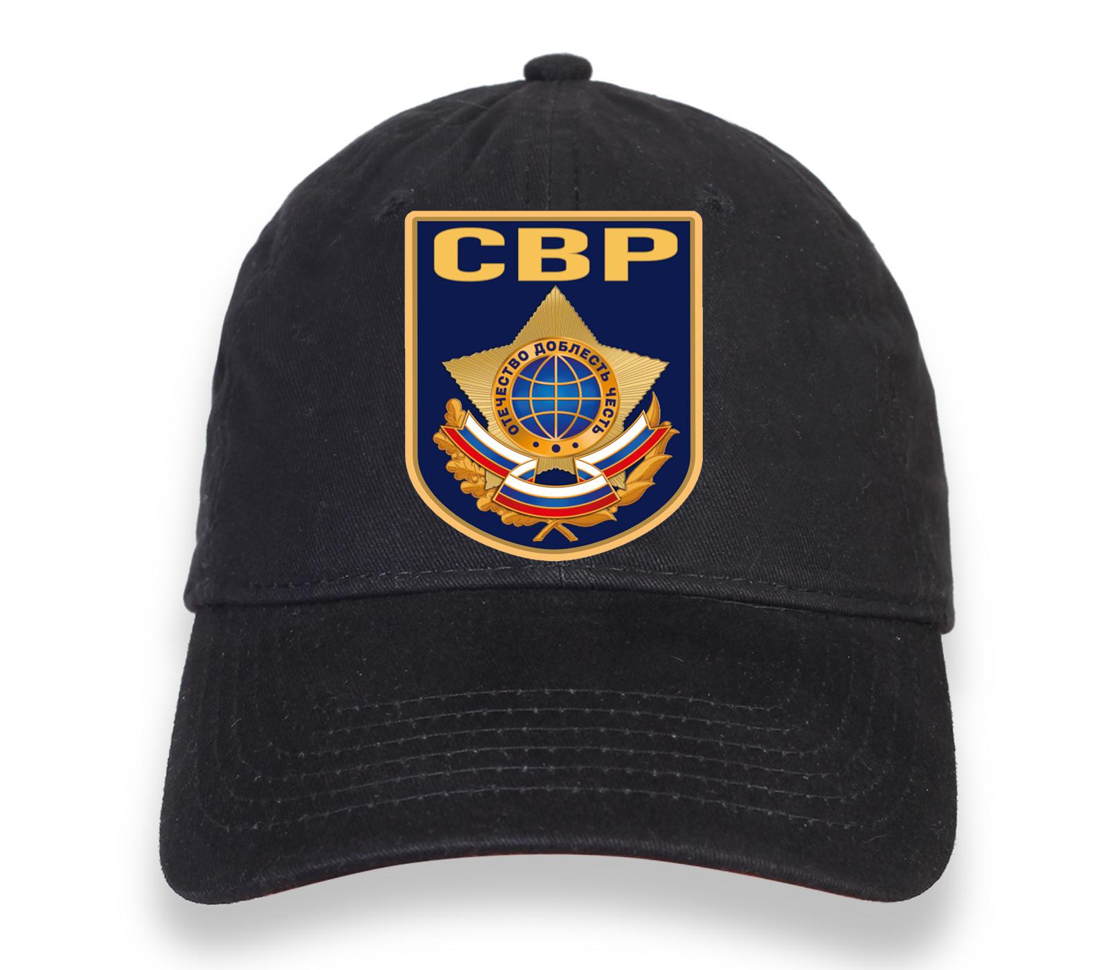 """Чёрная бейсболка """"Служба внешней разведки"""""""