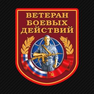 Чёрная бейсболка Ветеран боевых действий